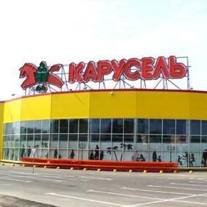 Гипермаркеты Абрау-Дюрсо