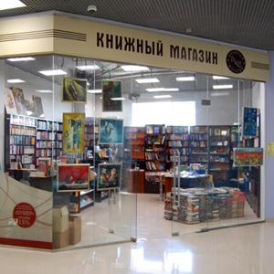 Книжные магазины Абрау-Дюрсо