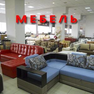 Магазины мебели Абрау-Дюрсо