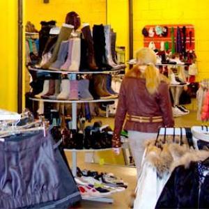 Магазины одежды и обуви Абрау-Дюрсо
