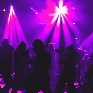 Ночные клубы Абрау-Дюрсо