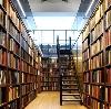 Библиотеки в Абрау-Дюрсо