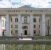 Дворцы и дома культуры в Абрау-Дюрсо