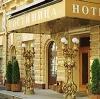 Гостиницы в Абрау-Дюрсо