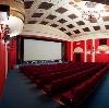 Кинотеатры в Абрау-Дюрсо