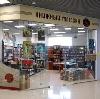 Книжные магазины в Абрау-Дюрсо