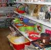 Магазины хозтоваров в Абрау-Дюрсо