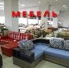 Магазины мебели в Абрау-Дюрсо
