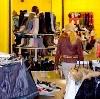 Магазины одежды и обуви в Абрау-Дюрсо