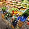 Магазины продуктов в Абрау-Дюрсо