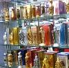 Парфюмерные магазины в Абрау-Дюрсо