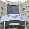 Поликлиники в Абрау-Дюрсо