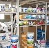 Строительные магазины в Абрау-Дюрсо