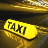 Такси в Абрау-Дюрсо
