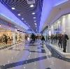 Торговые центры в Абрау-Дюрсо