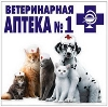 Ветеринарные аптеки в Абрау-Дюрсо