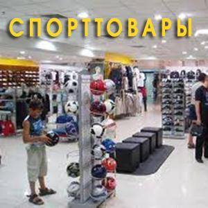 Спортивные магазины Абрау-Дюрсо
