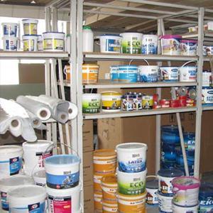 Строительные магазины Абрау-Дюрсо