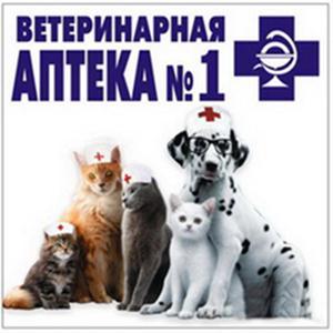 Ветеринарные аптеки Абрау-Дюрсо